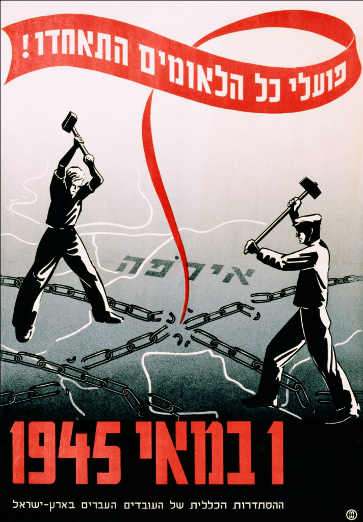 Poster 1945