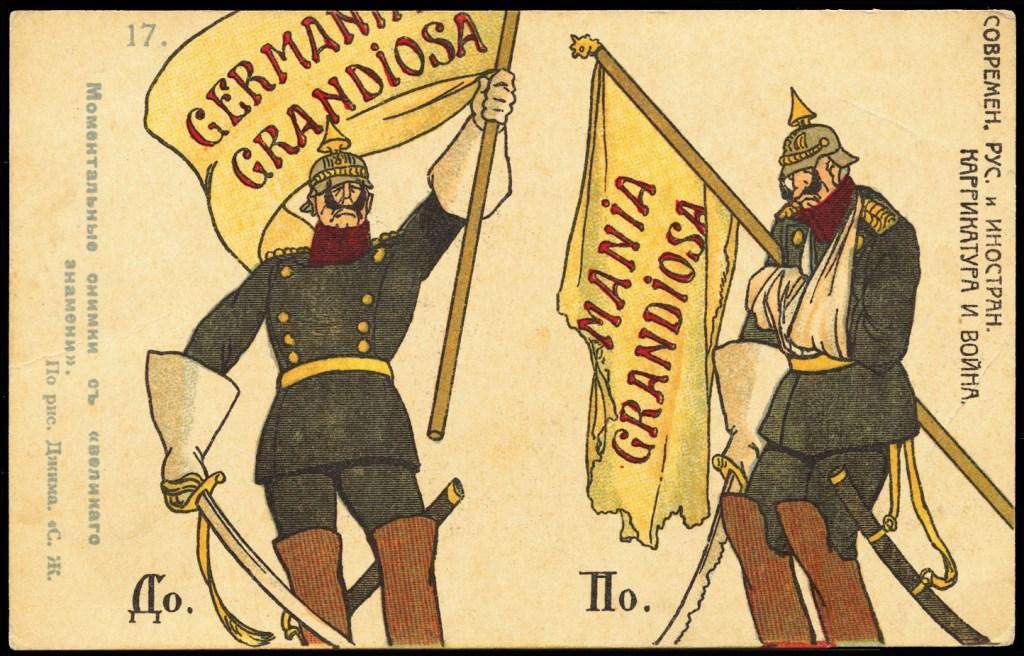 Poster Germania Grandiosa